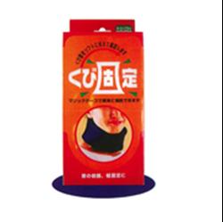 Hayashi Knit Japan neck brace