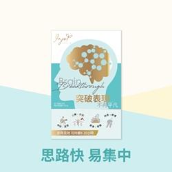 INJOY Health Brain Breakthrough