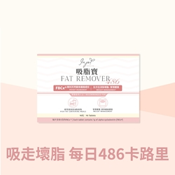 INJOY Health Fat Remover