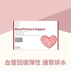 INJOY Health 血管宝 血管弹性 通肾排水配方