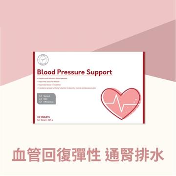 图片 INJOY Health 血管宝 血管弹性 通肾排水配方