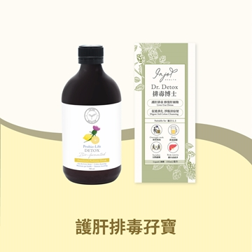 Picture of INJOY Health Liver & Gut Detox Combo