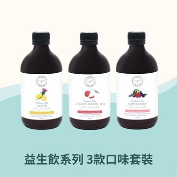 圖片 INJOY Health 益生飲系列 3 款口味套裝