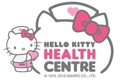 Hello Kitty Health Centre 13价肺炎球菌疫苗 (1针)