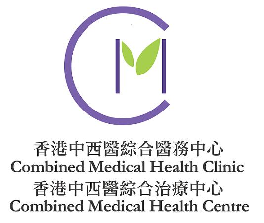 香港中西醫綜合醫務中心
