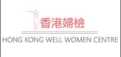 女士全面健康檢查計劃 (40 歲以上)