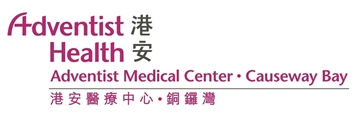 港安醫療中心 (銅鑼灣)