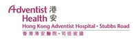 Hong Kong Adventist Hospital – Stubbs Road