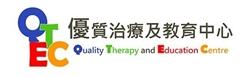 優質治療及教育中心智力測試(智能/ 認知) - 臨床心理學家評估