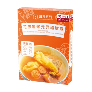 Picture of Eu Yan Sang Double Boiled Fish Maw, Dried Conch, Dried Scallop, Pork Shank Soup