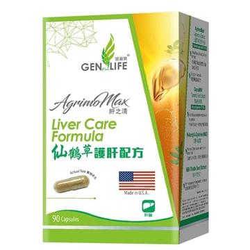 Picture of GENforLIFE AgrimoMax Liver Care Formula (90 capsules)