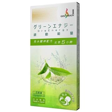 圖片 健盈萊 綠動能量 免水醒神配方 1盒