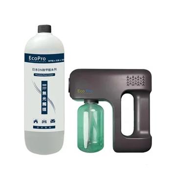 圖片 EcoPro 無線噴霧器 消毒除甲醛兩用
