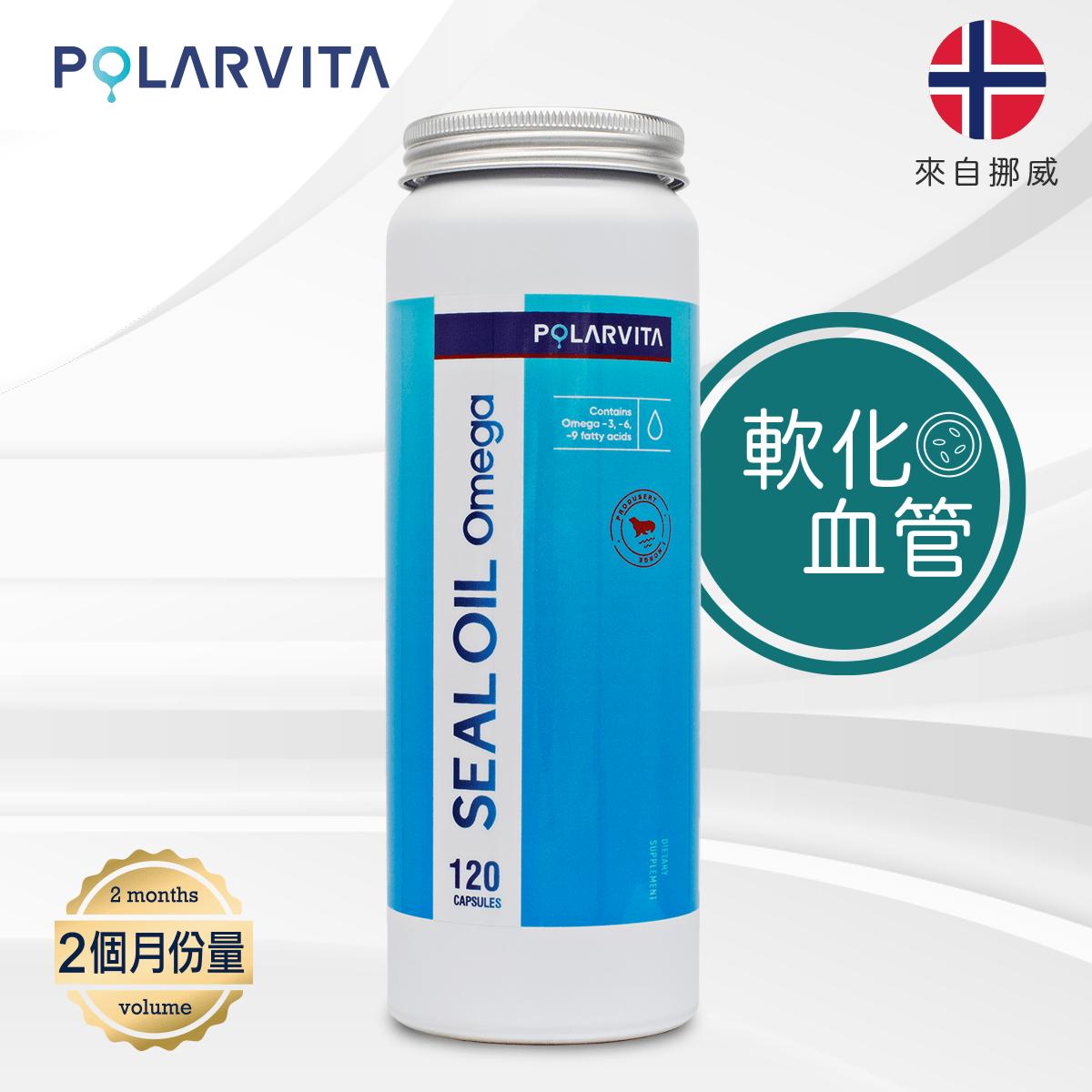 Polarvita 海豹油膠囊 120粒
