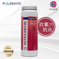 Polarvita 虾青素胶囊 120粒
