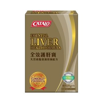 Picture of Catalo Essential Liver Health Formula 30 Softgels