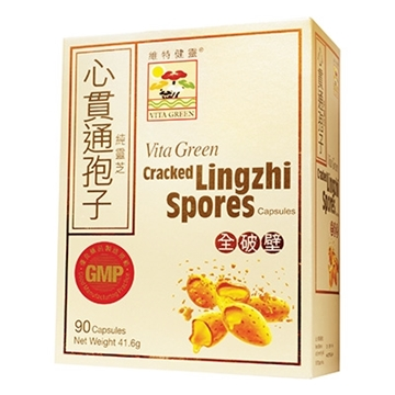 Picture of Vita Green Cracked Lingzhi Spore 90'S
