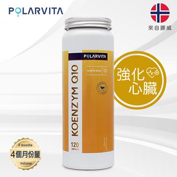 Picture of Polarvita Koenzym Q10 120 Capsules
