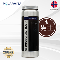 Polarvita 蠔王鱈魚精 180粒
