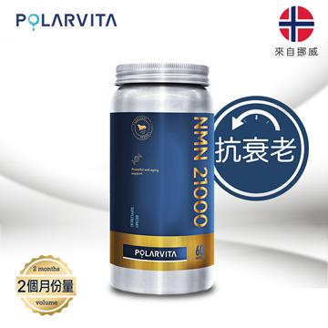 Picture of Polarvita NMN 21000 60 Capsules