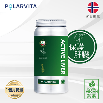 Picture of Polarvita Active Liver 60 Capsules