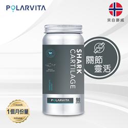 Polarvita 鯊魚軟骨素 90粒