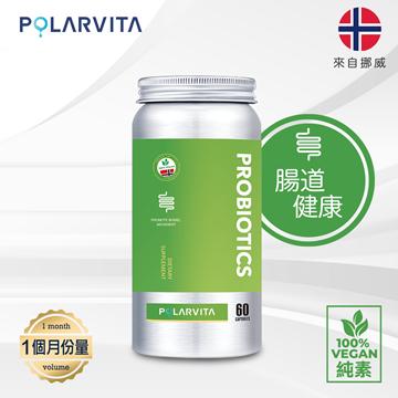Picture of Polarvita Probiotics 60 Capsules (Vegan)