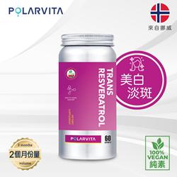Polarvita 白藜蘆醇(素食)膠囊 60粒