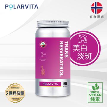 图片 Polarvita 白藜芦醇(素食)胶囊 60粒