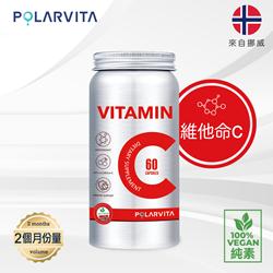 Polarvita 高浓度维他命C丸 (素食) 60粒