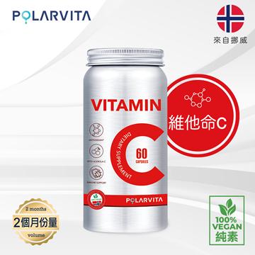 Picture of Polarvita Vitamin C 60 Capsules (Vegan)