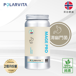 Polarvita 幽必清(素食) 60粒