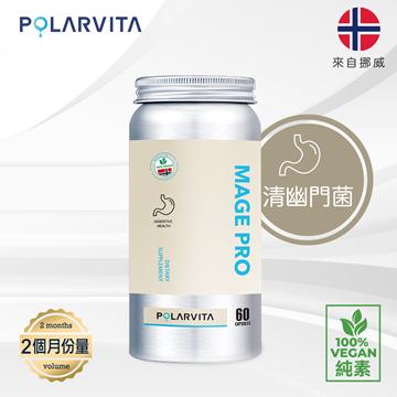 Picture of Polarvita Mage Pro 60 Capsules (Vegan)