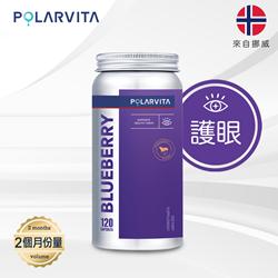 Polarvita Blueberry 120 Capsules