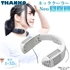 Picture of Thanko Neo neck cooler extremely fast cooling neck smart device