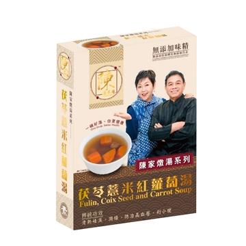 圖片 陳出不同 - 陳家燉湯系列湯袋 (400克)