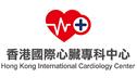 香港國際心臟專科中心