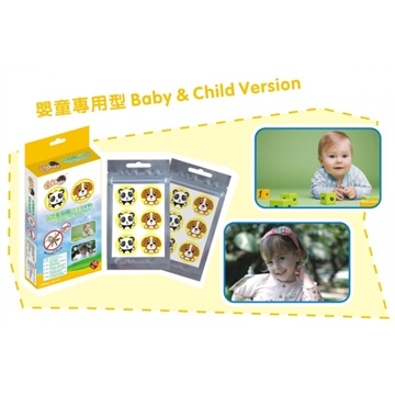 Picture of HOME@dd® Natural Mosquito Repellent Patch (8 boxes of discount) (for infants and children)