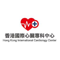 Hong Kong International Cardiology Center Basic Cardiac Examination