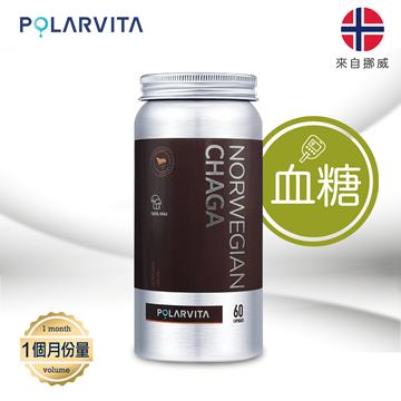 图片 Polarvita 白桦茸精华胶囊 60粒