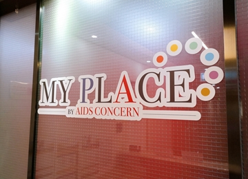 Picture of MY PLACE Extended Sexual Health Check-up Package