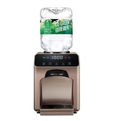 屈臣氏 家居水機 - Wats-Touch冷熱水機 (古銅金) + 8公升家庭裝蒸餾水 x 28樽 (電子水券)