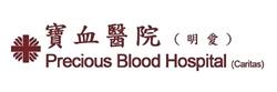 Precious Blood Smart Man Healthcheck Package