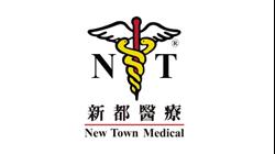 新都医疗 ARIA 视网膜图像分析 (评估中风风险) 及 全面眼睛检查