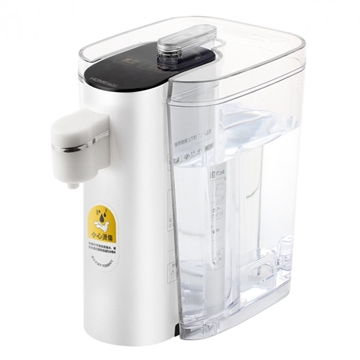 Picture of HOME@dd® Smart portable instant water dispenser (with dedicated water tank)