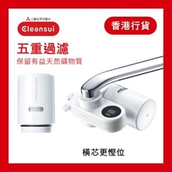 Cleansui - Mitsubishi EF102-EFC11 Faucet Mounted Water Purifier Pack