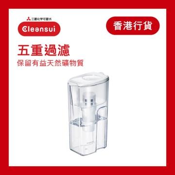 圖片 Cleansui 三菱 EJ103 五重過濾 濾水壺