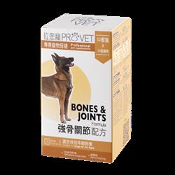 ProVet Bones & Joints Formula 30's