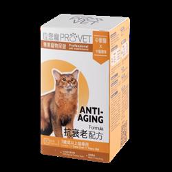 ProVet Anti-Aging Formula 30's