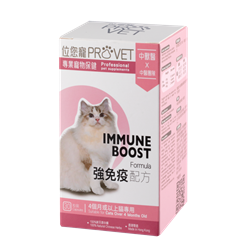 ProVet Immune Boost Formula 30's